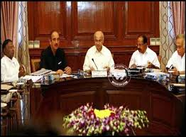 کل گروپ وزارتی گروپ کا اہم اجلاس