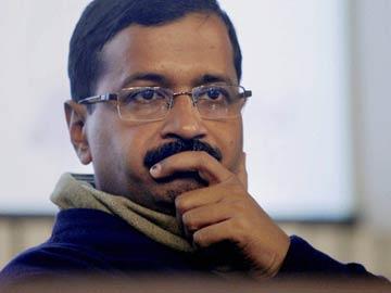 دہلی میں صدر راج کے نفاذ کے خلاف ''آپ'' سپریم کورٹ سے رجوع