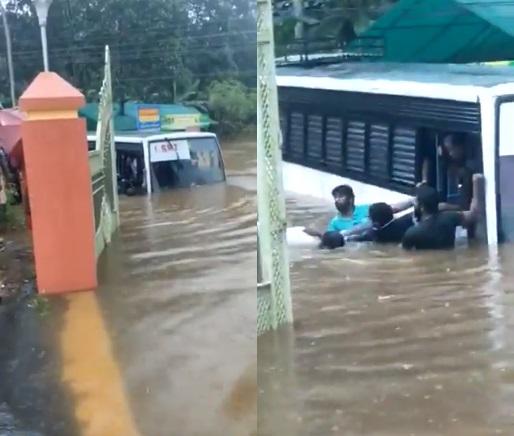 کیرالہ میں شدید بارش کے بعد سیلاب اور لینڈ سلائیڈنگ ، 5 ہلاک ، کئی لاپتہ