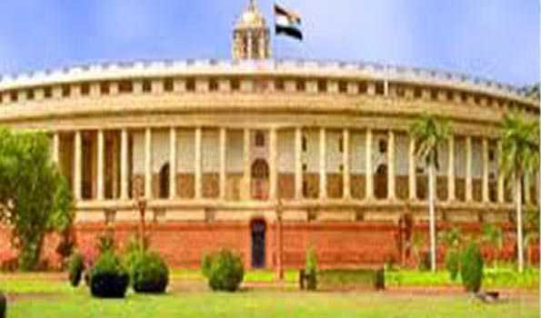 اراکین پارلیمنٹ کی تنخواہ ، بھتے اور پنشن کے ترمیمی بل 2020 پر پارلیمنٹ کی مہر