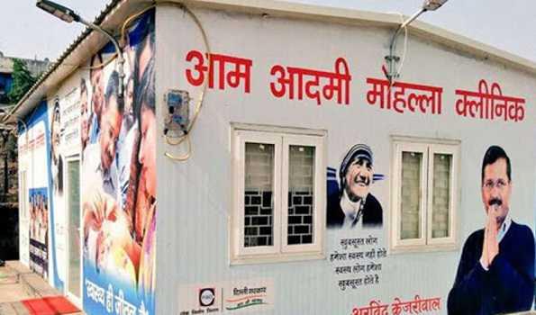 محلہ کلینک ڈاکٹر سمیت 900 افراد کو قرنطینہ میں رکھا جارہا ہے