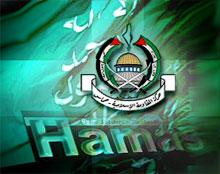 مسجد اقصیٰ میں یہودی معبد کے قیام کے سنگین نتائج برآمد ہوں گے: حماس