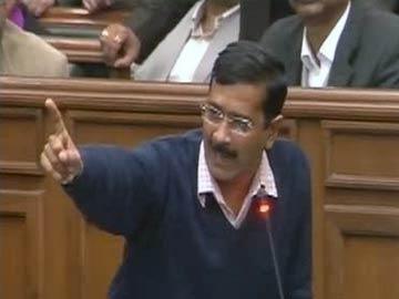 دہلی کے اسمبلی میں جن لوک پال بل شکست'استعفی کی جانب اروند کیجروال کا اشارہ