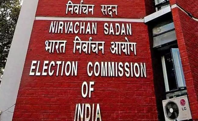 آندھرا-تلنگانہ سمیت ان ریاستوں میں ضمنی انتخابات کا اعلان