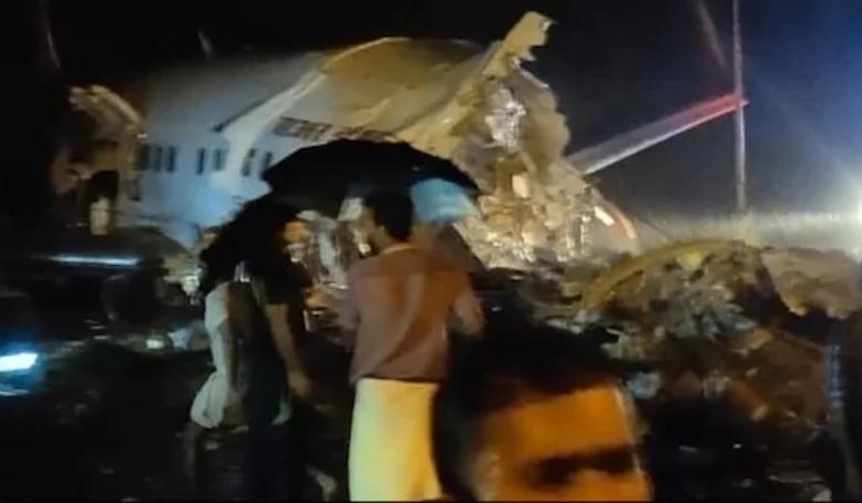 طیارہ حادثہ: ضلع مجسٹریٹ نے 18 افراد کی موت کی تصدیق کی
