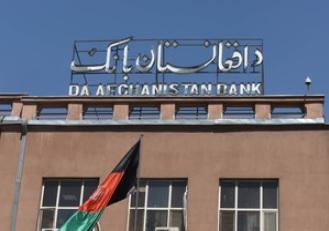 طالبان نے ضبط شدہ نقدی اور سونا افغان مرکزی بینک کے حوالہ کر دیا