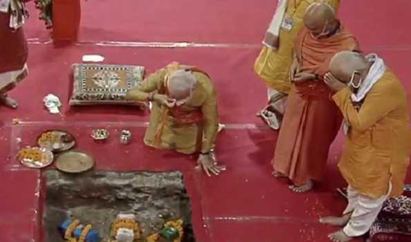 اجودھیا:مودی نے رام مندر کا سنگ بنیاد رکھا