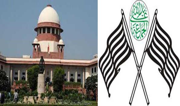 لو جہاد قانون کو چیلنج کرنے والی عرضی پر جمعیۃ علماء ہندکی مداخلت کار کی عرضی سپریم کورٹ میں منظور، آئین مخالف قانون کے خلاف ہماری جہدوجہد جاری رہے گی۔ مولانا مدنی