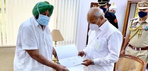 وزیر اعلیٰ پنجاب کیپٹن امریندر سنگھ نے استعفیٰ دے دیا