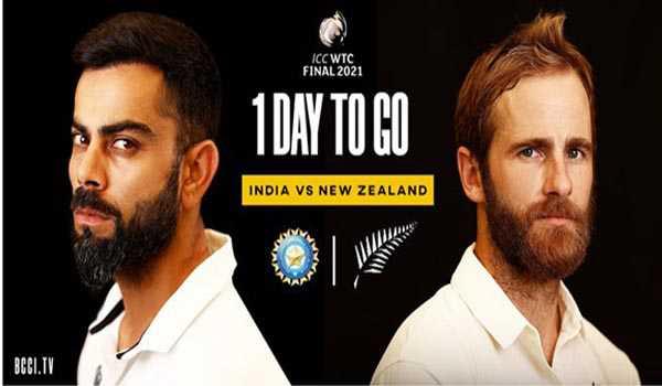 ہندوستان اور نیوزی لینڈ پہلا عالمی ٹسٹ چیمپئن بننے اتریں گے