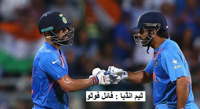 ہندوستان نیوزی لینڈ دوسرا ون ڈے