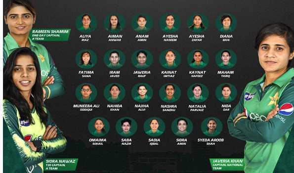 پاکستان کی ویمنز کرکٹ ٹیمیں ویسٹ انڈیز کا دورہ کریں گی