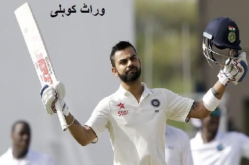 سیریز میں واپس کرنا بڑا چیلنج، پہلا ٹیسٹ گنوانے کے بعد تین بار ہی جیت پائی ہے ٹیم انڈیا