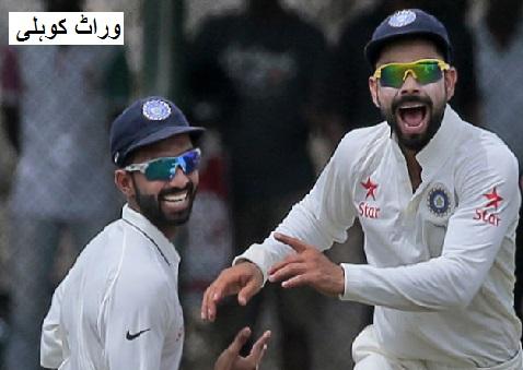 کوہلی نے بنگلور جیت کو بتایا، کپتانی میں ملی
