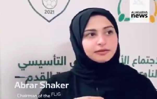 سعودی عرب میں پہلی مرتبہ فٹ بال کلب کی خاتون چیئرپرسن کا تقرر