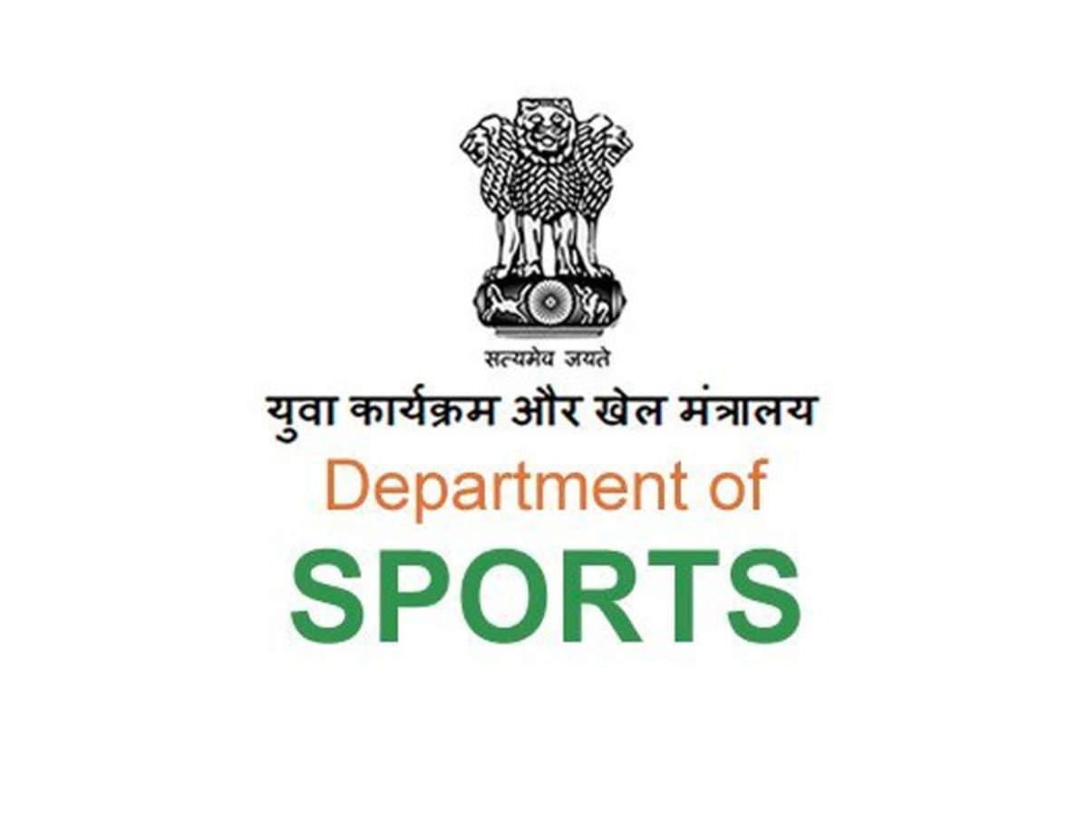 کھیل ایوارڈ 2021 کے لیے حکومت نے درخواست طلب کیے