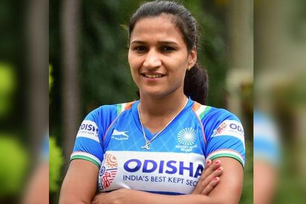 ہاکی انڈیا نے ٹوکیو اولمپکس کے لئے خواتین ہاکی ٹیم کی کپتانی رانی کے حوالے کی