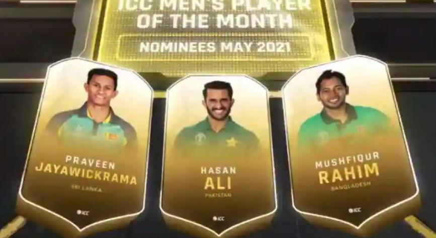 آئی سی سی نے مئی مہینے کے پلیئر آف دی منتھ ایوارڈ کے لئے نامزد کھلاڑیوں کا اعلان کیا