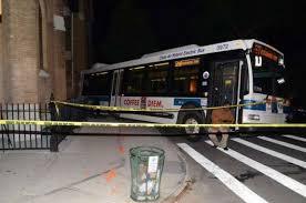 میکسیکو: تین بسوں کی ٹکر میں 11 افراد ہلاک