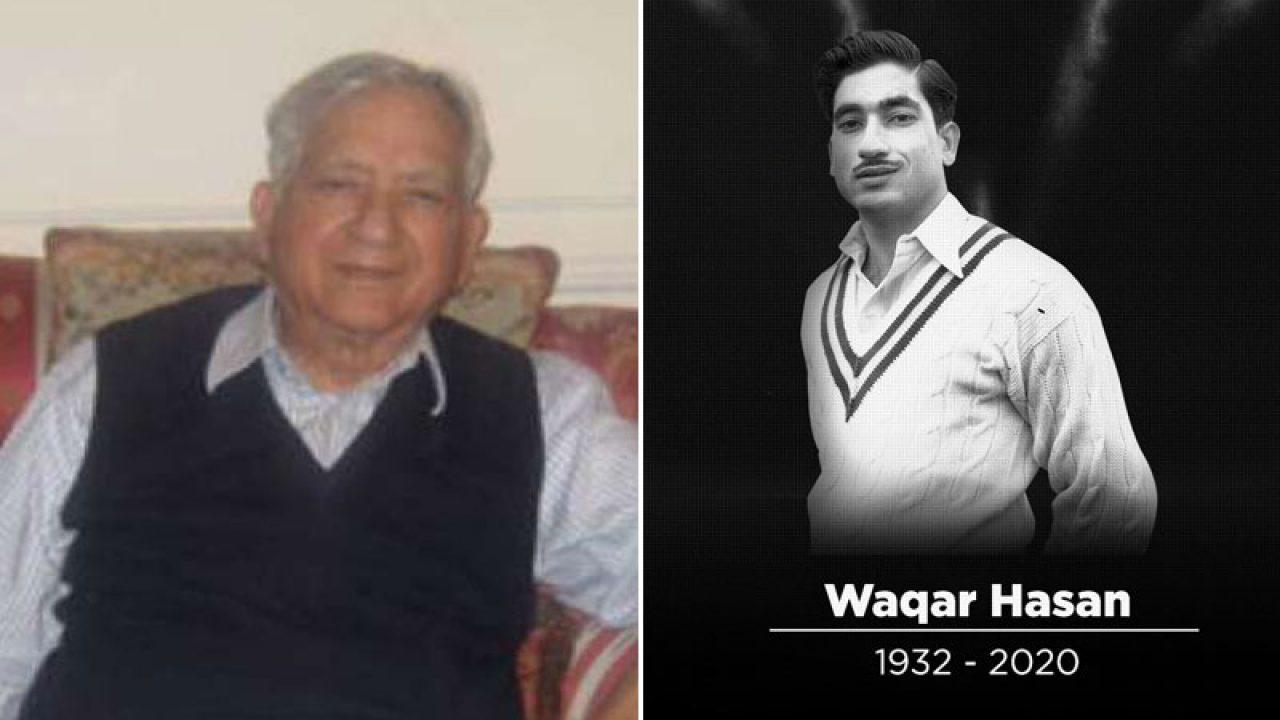پاکستان کے سابق کرکٹر وقار حسن کا انتقال
