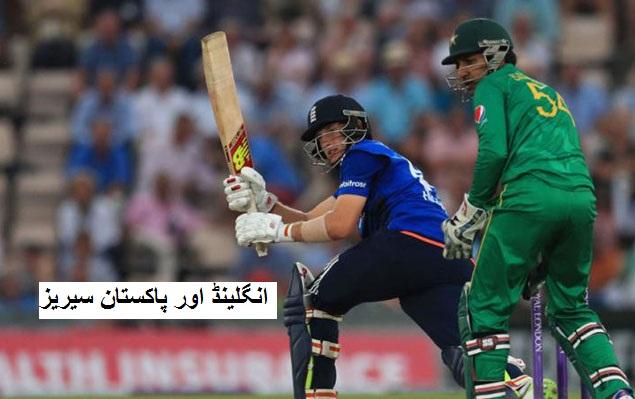 انگلینڈ نے چوتھے ون ڈے میں پاکستان کو شکست دے دی، سیریز میں 4-0 کی برتری