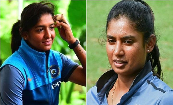 متالی راج ونڈے اور ہرمن پریت ٹی 20 ٹیم کی کپتان برقرار