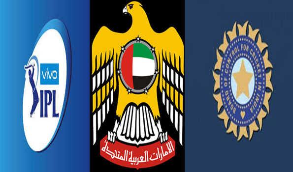 متحدہ عرب امارات کو آئی پی ایل کی میزبانی کیلئے موصول ہوا خط