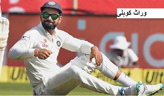 تو گیند کی وجہ سے رانچی ٹیسٹ نہیں جیت سکی ٹیم انڈیا