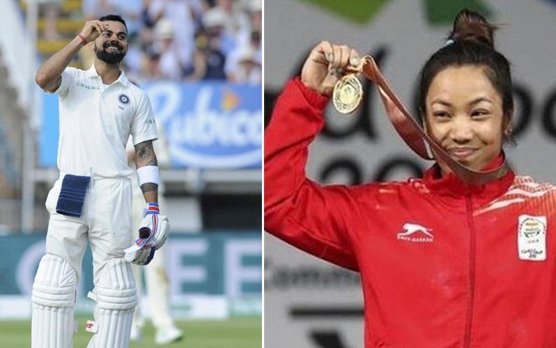 راجیو گاندھی کھیل رتن کے لئے وراٹ کوہلی اور ميرابائی چانو کے نام کی سفارش: ذرائع