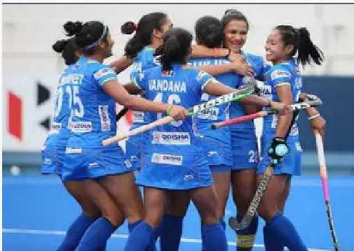 ہندوستان کی خاتون ہاکی ٹیم کی کوارٹرفائنل کی امیدوں برقرار