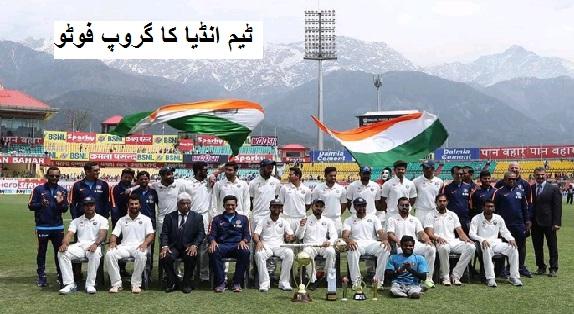 ٹیم انڈیا کے ہر کھلاڑی، کوچ اور عملہ کو ملے گا انعام