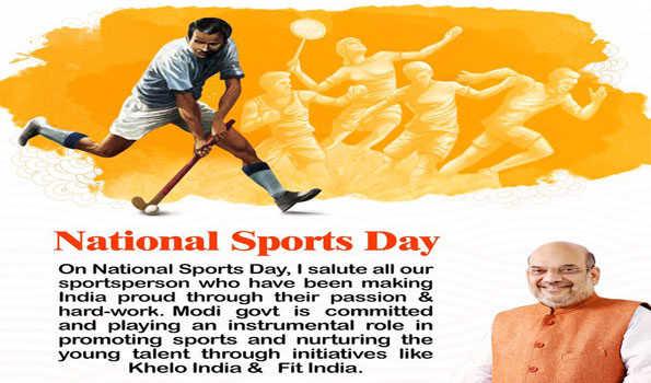 شاہ نے کھیلوں کے قومی دن پر کھلاڑیون کو سلام کیا