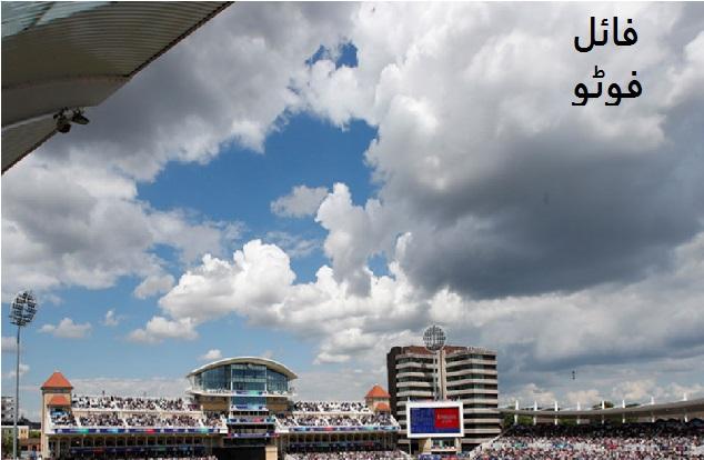 میدان گیلا ہونے کے سبب ہندستان۔نیوزی لینڈ مقابلے کے ٹاس میں تاخیر