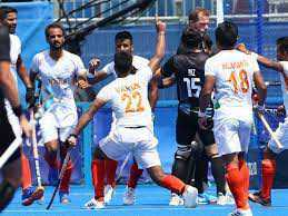 ہندوستان کی ہاکی ٹیم ارجنٹینا کو شکست دے کر کوارٹرفائنل میں داخل