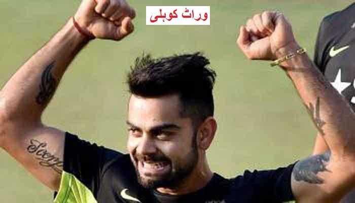 کوہلی کی سنچری سے بنگلور نے پونے کو سات وکٹ سے شکست دے دی