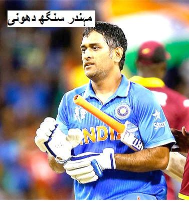 امریکی سرزمین پر ہندوستان بمقابلہ ویسٹ انڈیز پہلا T20 ویسٹ انڈیز کو دھول چٹا پائے گی ٹیم انڈیا؟