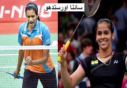سائنا، سندھ کے بغیر ایشیا مکسڈ ٹیم چیمپئن شپ میں حصہ لے گا ہند وستان