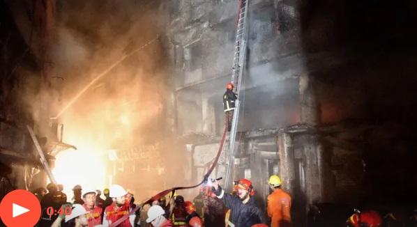 ڈھاکہ میں خوف ناک آتش زدگی ، 81 افراد ہلاک