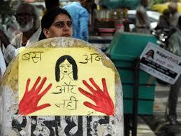 خواتین پر مظالم کے خلاف دشا نامی قانون 10دنوں کے اندر تشکیل دیا جائے گا