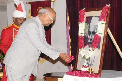 صدر جمہوریہ ہند نے ڈاکٹر راجندرپرساد کو ان کے یوم پیدائش پر گلہائے عقیدت پیش کئے