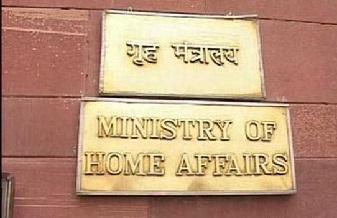 مرکزی وزارت داخلہ نے سیاسی تشدد پر مغربی بنگال سے رپورٹ طلب کی