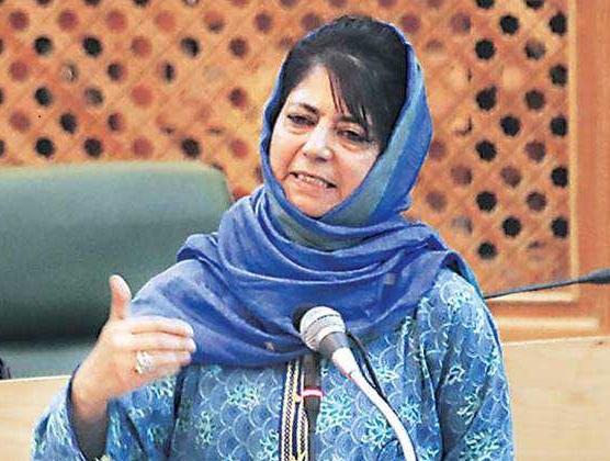 ہندوستان اور پاکستان کب تک ایک دوسرے کی پگڑی اچھالتے رہیں گے: محبوبہ مفتی