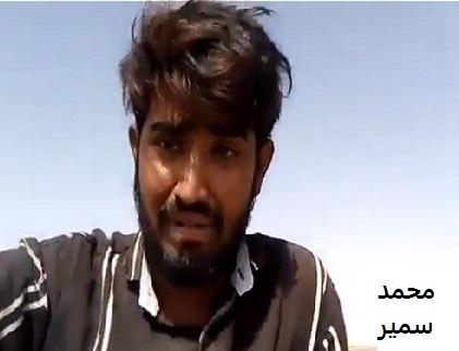 سعودی عرب میں کریم نگر کا نوجوان ایجنٹ کی دھوکہ دہی کا شکار۔ کے ٹی آرنے مرکزسے مانگی مدد