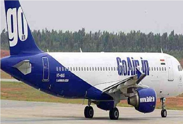 گوایئر کے جہاز کی تکنیکی خرابی کی وجہ سے ناگپور ایئرپورٹ پر کی گئی ایمرجنسی لینڈنگ