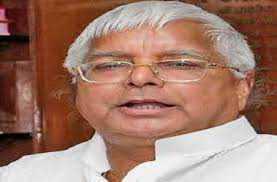 گیارہویں مرتبہ لالو آرجے ڈی کے قومی صدر منتخب