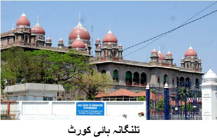 تلنگانہ ہائی کورٹ نے حیدرآبادکے حسین ساگر میں گنیش مورتیوں کے وسرجن پر پابندی عائد کردی