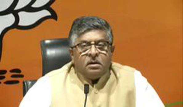 دہلی حکومت راشن مافیا کے کنٹرول میں ہے: بی جے پی