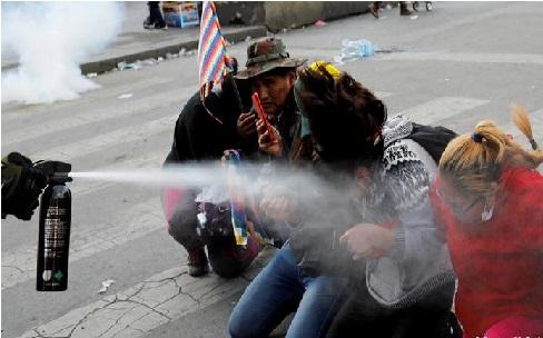 بولیویا میں کارکردگی کے دوران پانچ افراد ہلاک