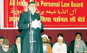 شیعہ پرسنل لاء بورڈ 3طلاق کے حق میں نہیں