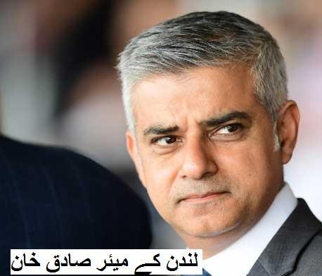 لندن کے میئر صادق خان برطانیہ میں سب سے زیادہ بااثر ایشیائی شخص